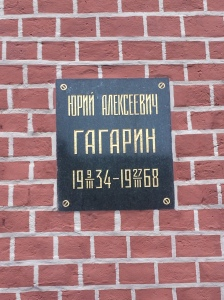 Gagarin's grave in the Kremlin Wall.